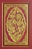 Рамка дракона Стоковое Изображение