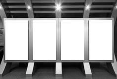 Пустая рамка в музее изобразительных искусств Стоковая Фотография RF