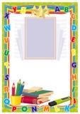 Рамка для школы Стоковое Фото