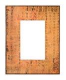 рамка стоковое фото rf