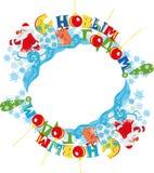 Рамка ` s Нового Года, с заморозком dado, заушницей и приветствиями Иллюстрация вектора