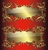 Рамки и границы вектора золотые Стоковое Фото