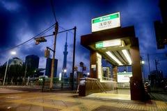 Рано утром станция метро Asakusa сцены Стоковые Фото