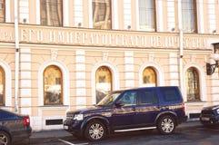 Расквартируйте Pyotr Smirnoff в Москве поставщик имперского домочадца и его имперского великого князя Sergei Alexandrovich возвыш Стоковые Фото