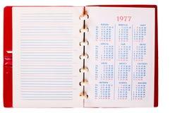 Раскройте тетрадь пустой страницы Старый бумажный блокнот Стоковая Фотография