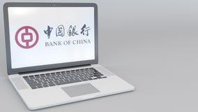Раскрывая и закрывая компьтер-книжка с логотипом Государственного банка Китая на экране Зажим передовицы 4K компьютерной технолог иллюстрация вектора