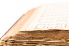 Раскрытая книга музыкального состава Стоковая Фотография RF