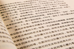 Раскрытая книга с китайскими характерами Стоковые Фотографии RF