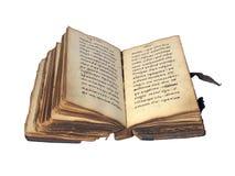 раскрытая старая изолированная книгой Стоковая Фотография