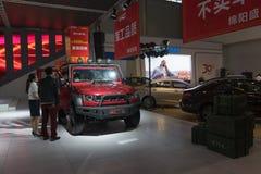 Раскрытый автосалон шестого ` весны Mianyang ` международный Стоковая Фотография RF
