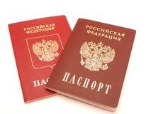 Раскрытый пасспорт стоковое фото