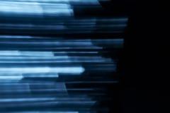 Расплывчатая сморщенная отражательная поверхность Стоковые Фотографии RF