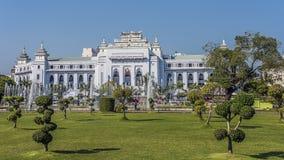 Ратуша в Янгоне Стоковые Изображения RF