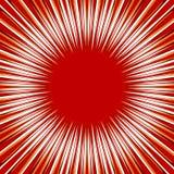 Радиальные линии, лучи, испускают лучи круговая картина Sunburst, starburst бесплатная иллюстрация