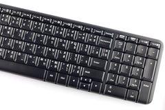 Радиотелеграф клавиатуры компьютера на белой предпосылке Стоковое Изображение RF