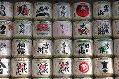 Ради несется святыня Meiji-jingu Стоковое Изображение