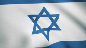 Реалистический флаг Израиля развевая с сильно детальной тканью Флаг предпосылки Италии бесплатная иллюстрация