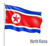 Реалистический флаг на белой предпосылке Северная Корея также вектор иллюстрации притяжки corel стоковое фото rf