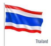 Реалистический флаг на белой предпосылке Таиланд также вектор иллюстрации притяжки corel стоковое фото