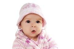 ребёнок Стоковая Фотография RF