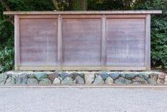 древесина белизны signboard модели предпосылки 3d стоковое изображение