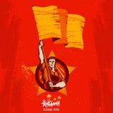 Революция поднимая революцию плаката флага иллюстрация вектора