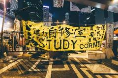 Революция зонтика в Гонконге 2014 Стоковая Фотография