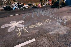 Революция зонтика в Гонконге 2014 Стоковая Фотография RF