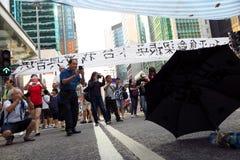 Революция зонтика в Mong Kok Стоковое Изображение RF