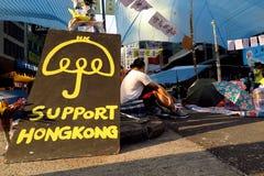 Революция зонтика в Mong Kok Стоковые Изображения RF