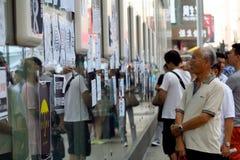 Революция зонтика в Mong Kok Стоковые Изображения