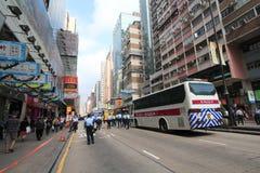 Революция зонтика Гонконга в Mong Kok Стоковые Изображения RF