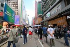 Революция зонтика Гонконга в Mong Kok Стоковое Изображение