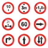 Регулирующие знаки используемые в Уругвае Стоковое Фото