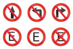 Регулирующие знаки используемые в Уругвае Стоковая Фотография