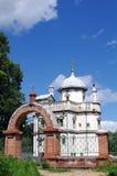 резиденция s патриарха nikon Стоковая Фотография RF