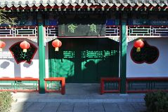 Резиденция должностного лица в Qing Dynasy Стоковые Фотографии RF
