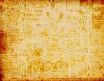 резюмируйте плакаты grunge предпосылки Стоковые Изображения RF