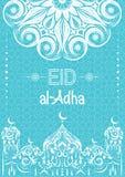 Резюмируйте украшенную поздравительную открытку для мусульманского фестиваля поддачи Орнаментальная мечеть силуэта картины Al-Adh бесплатная иллюстрация