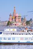 Река России Москвы солнечный свет собора красная площадь Москвы Кремля базилика St Стоковые Изображения RF