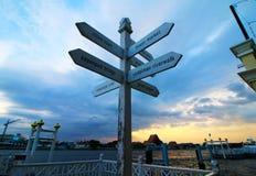 Река Chao Praya Стоковая Фотография