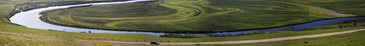 река erguna Стоковые Изображения RF