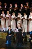РЕКВИЕМ Verdi Стоковое Фото