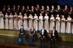 РЕКВИЕМ Verdi Стоковая Фотография RF
