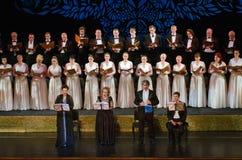 РЕКВИЕМ Verdi Стоковое фото RF