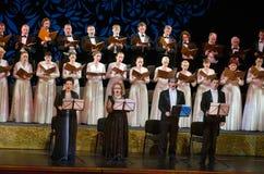 РЕКВИЕМ Verdi Стоковая Фотография