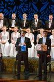 РЕКВИЕМ Verdi Стоковое Изображение RF