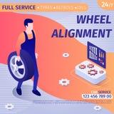 Реклама для выравнивания колеса в дизайне знамени иллюстрация вектора