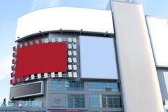 рекламировать большой город стоковые изображения rf