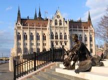 Реконструированный квадрат Kossuth в Будапеште Стоковая Фотография
